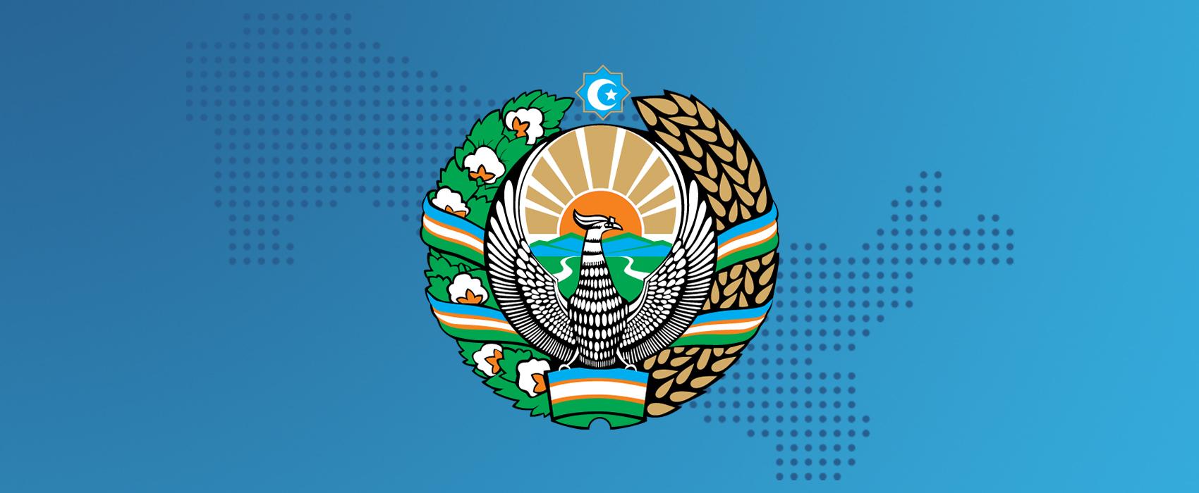 Реферат тему узбекистан родина моя